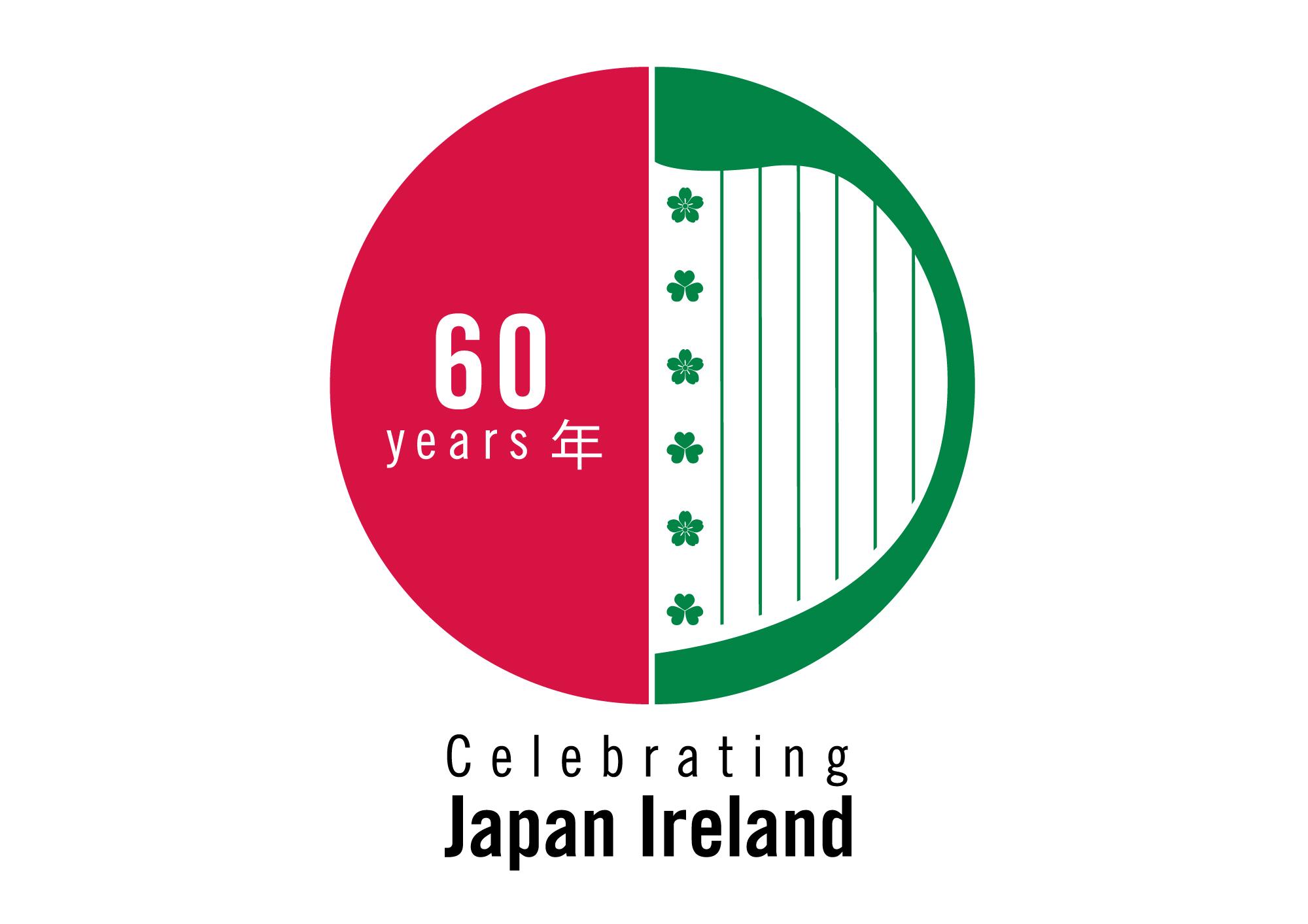 japan-ireland-logo-2017-final