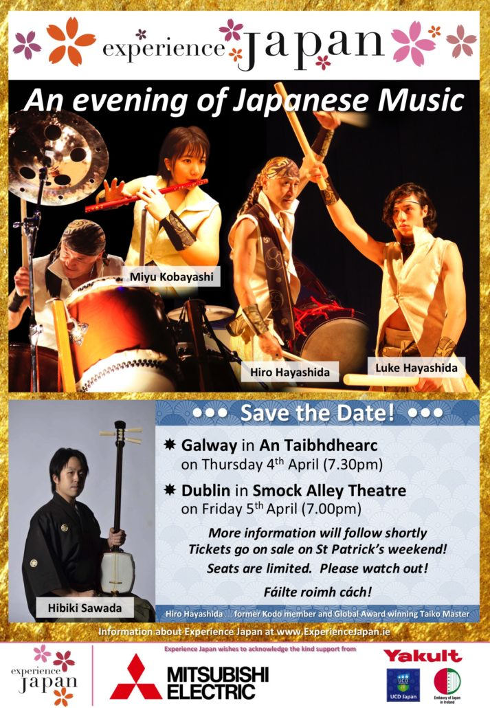 Ireland Japan Association | Experience Japan 10th