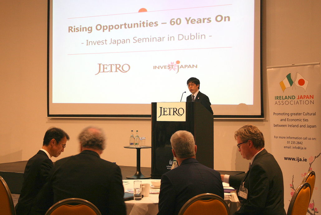 Invest Japan Seminar