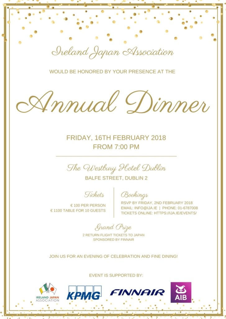 IJA Annual Dinner 2018
