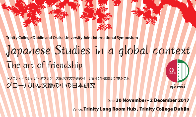 Ireland Japan Association | Japanese Studies in a global